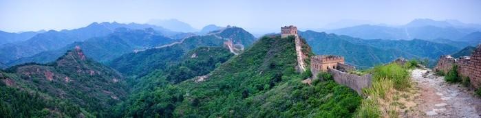 Chinesische Mauer - Reisetipp China